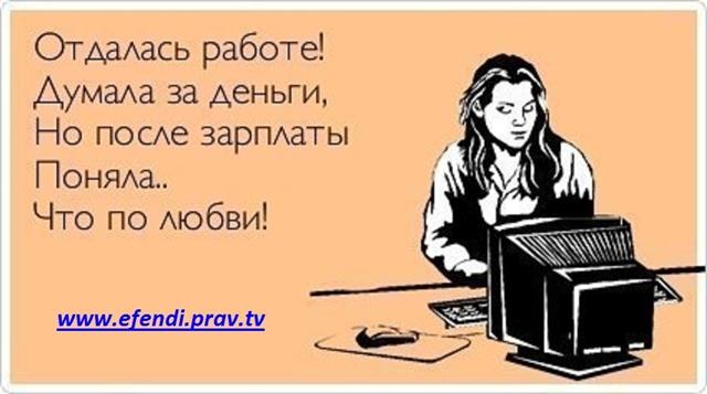4765034_7f17d5d3957649fc89eb71f109f69f57_big (640x357, 128Kb)