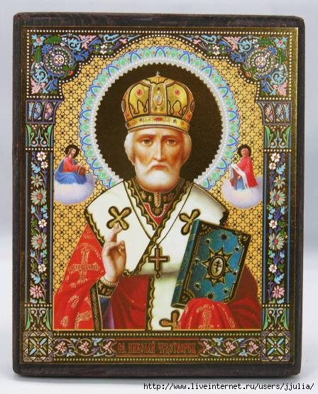 Молитва к святому николаю чудотворцу