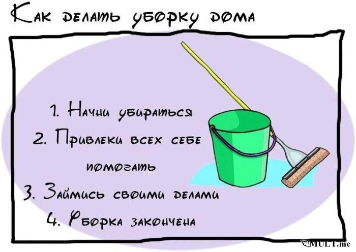 1348146688_bytovye007 (700x496, 46Kb)