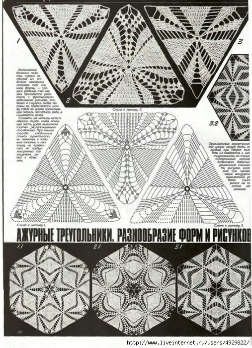 Схемы из журнала Дуплет № 113.