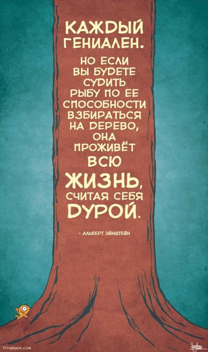4524271_ryba (415x700, 236Kb)