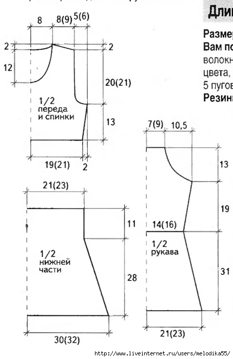 нн3 (454x700, 104Kb)