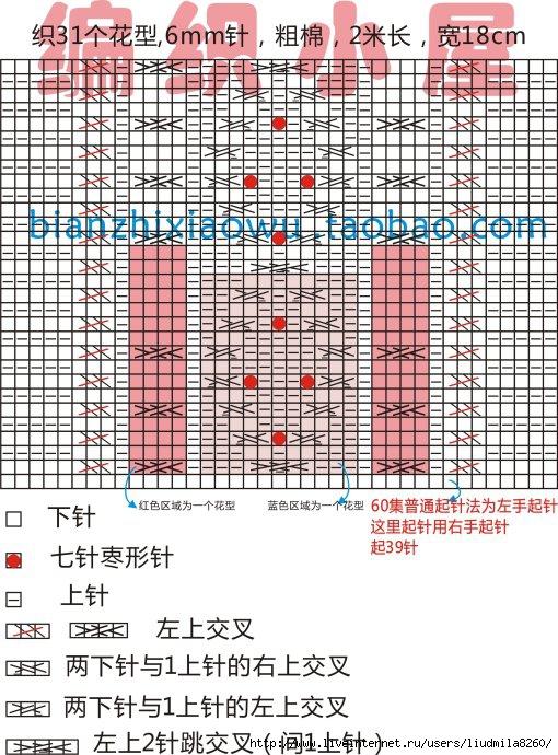 71f92c86xb9f2319ba120&690 (510x690, 307Kb)