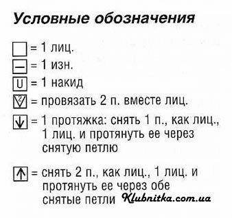 1324816802_1 (338x318, 25Kb)