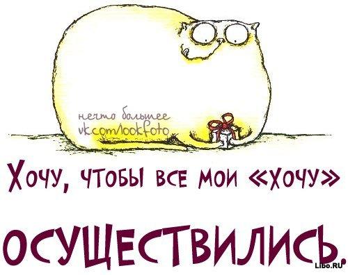 1347356341_e4sikypcony (500x396, 39Kb)