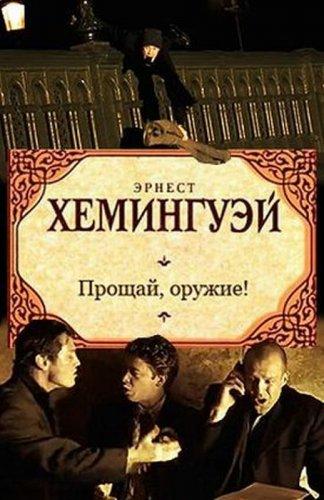 1313363320_books-8 (324x500, 42Kb)