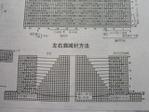 Превью 6-1 (640x480, 148Kb)