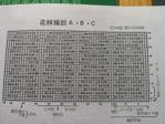 Превью 6-= (600x450, 121Kb)