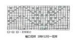 Превью 2=-= (500x266, 30Kb)