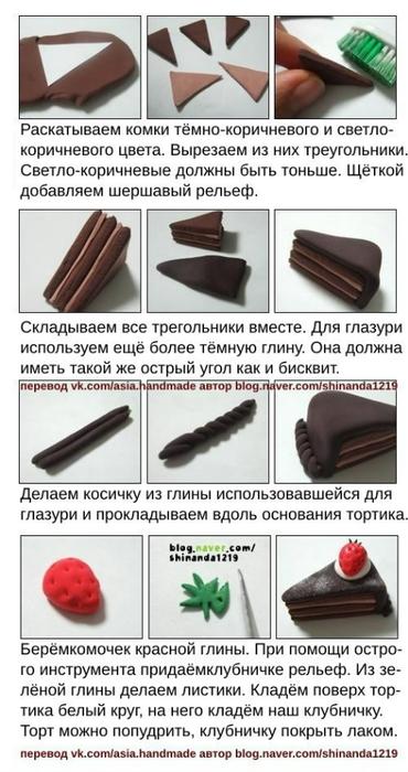 Как сделать аксессуары из пластилина