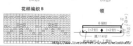 н3 (445x154, 47Kb)