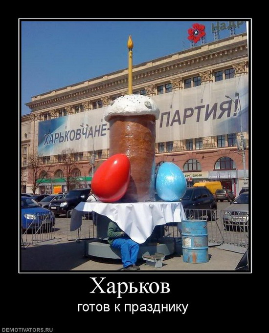 656753_harkov- (550x682, 123Kb)