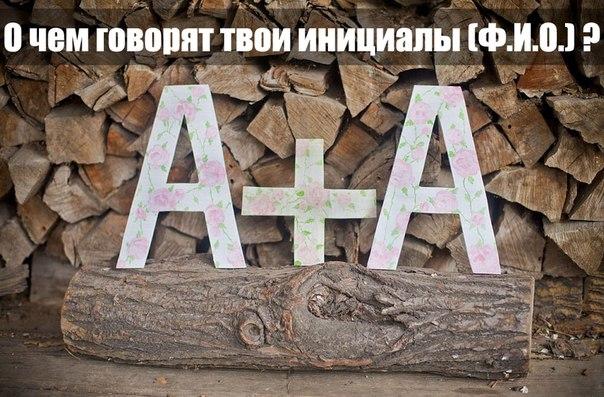 4775462_OD0S2OmURk (604x397, 84Kb)