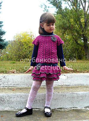 1350306694_komplekt_dlya_devochki_discothumbnail (300x406, 42Kb)