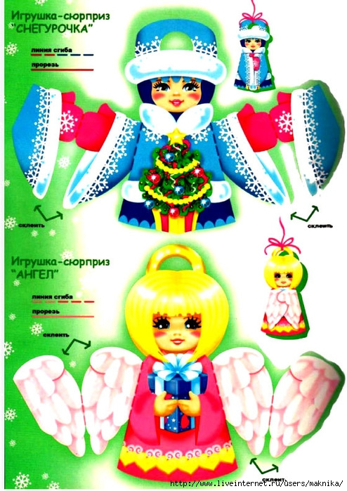 Сделай новогодние игрушки сам - Ve-sim.ru