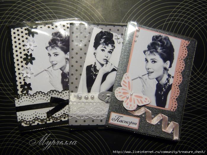 Обложки на паспорт скрапбукинг с девушками 121