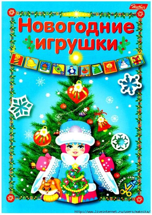 4663906_vipysk41 (494x700, 341Kb)