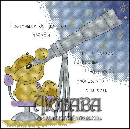 """Часть 2.  """"Часть 1. Новогодние мишки Teddy(схемы для вышивки).  Герои советских мультфильмов."""