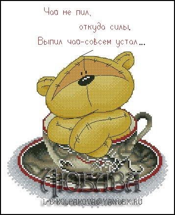 Рубрики: ВЫШИВКА - СХЕМЫ/Мишки