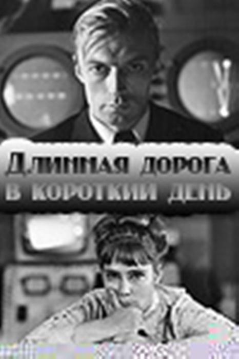 Каукен Кенжетаев. - Карангы тунде /Ени жирен