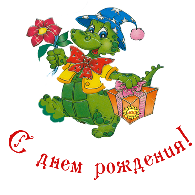 http://img1.liveinternet.ru/images/attach/c/6/92/724/92724591_Drakonchik_ot_Lisa_91665073_Drak2.png