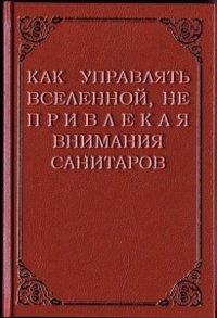 1350370915_kniga (200x293, 20Kb)