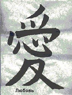 x_e792eaf7 (252x331, 39Kb)
