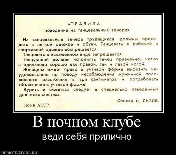 1350395976_nP5CRSK20U (604x532, 65Kb)