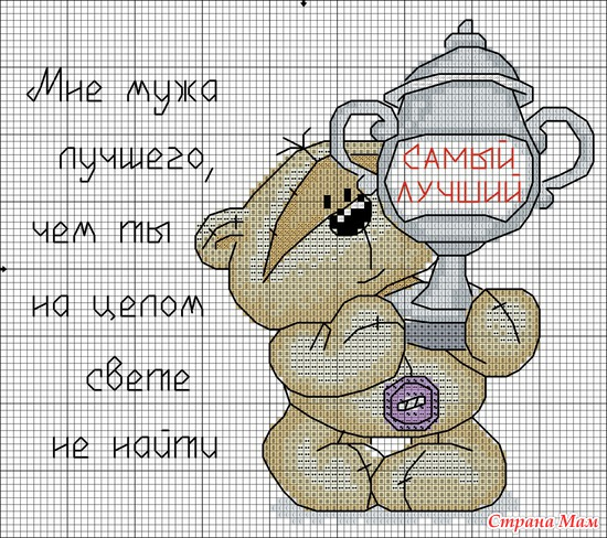 _3482668_2408428 (550x488