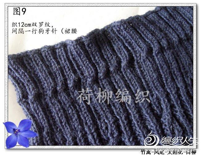 1944323621-11 (650x500, 112Kb)