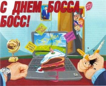 http://img1.liveinternet.ru/images/attach/c/6/92/756/92756965_409354_427393807320132_1873908153_n.jpg