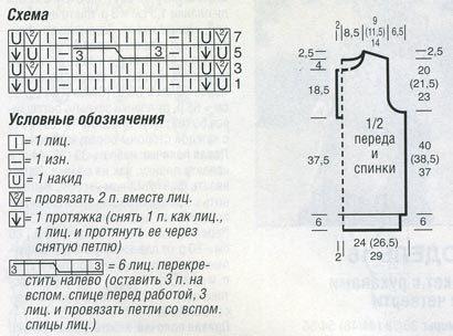 66cde99c (410x304, 30Kb)