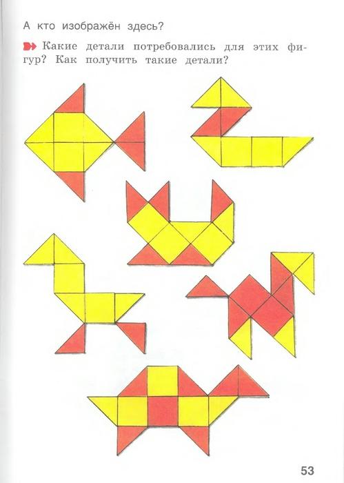 Аппликация из квадратов из бумаги