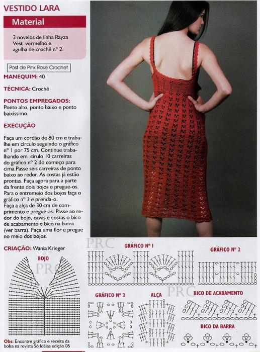 Vestido c Alcinhas Crochet Vermelho gr (517x700, 326Kb)