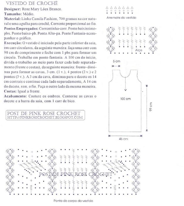 Vestido de Croche - Gr - PRose Crochet (626x700, 213Kb)