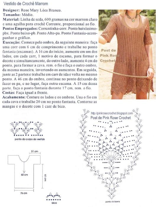 Vestido de Croche M. Gr. PRose Crochet (535x700, 246Kb)