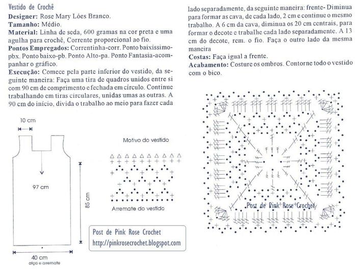 Vestido Squares de Croche . Gr. PRose Crochet (700x534, 219Kb)