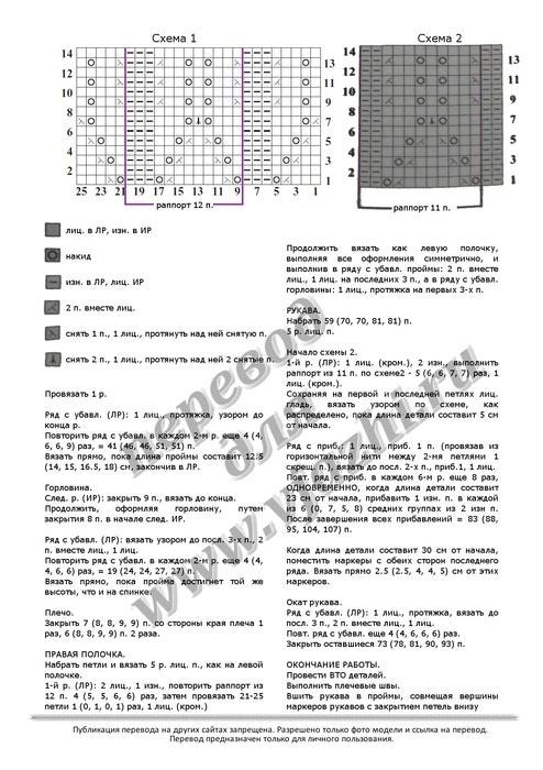lace18_p2 (494x700, 97Kb)