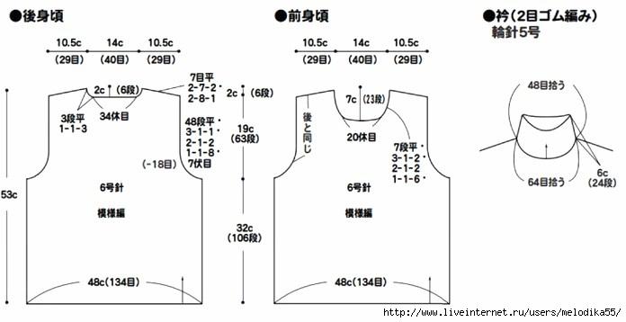 ун1 (696x358, 81Kb)