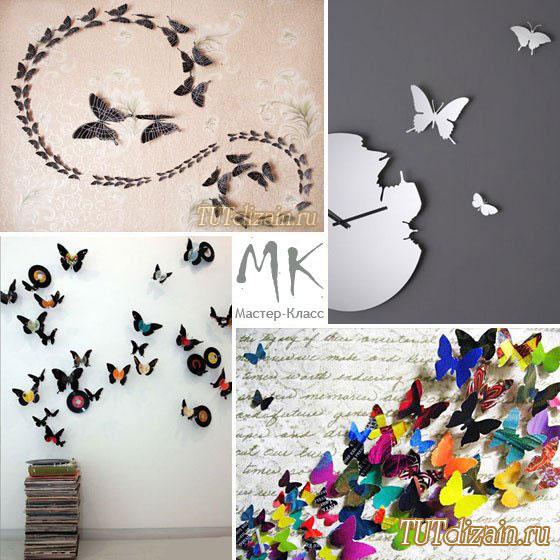 Рамка из бабочек на стену своими руками