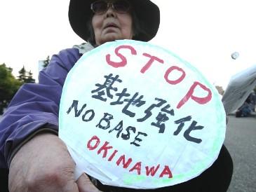 Бесчинства американцев на Окинаве (365x274, 29Kb)