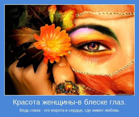 image_40729 (450x380, 39Kb)