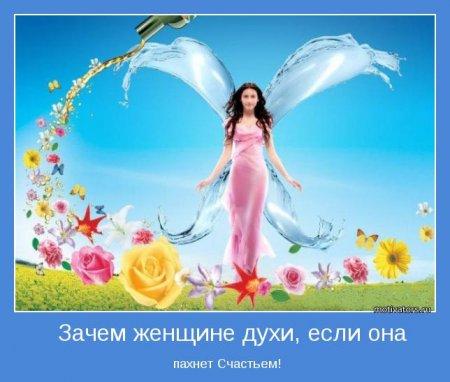 image_40737 (450x382, 33Kb)
