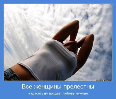 image_40748 (450x385, 29Kb)