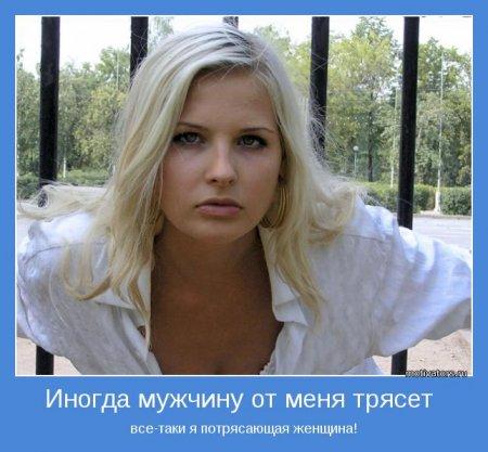 image_40762 (450x417, 40Kb)