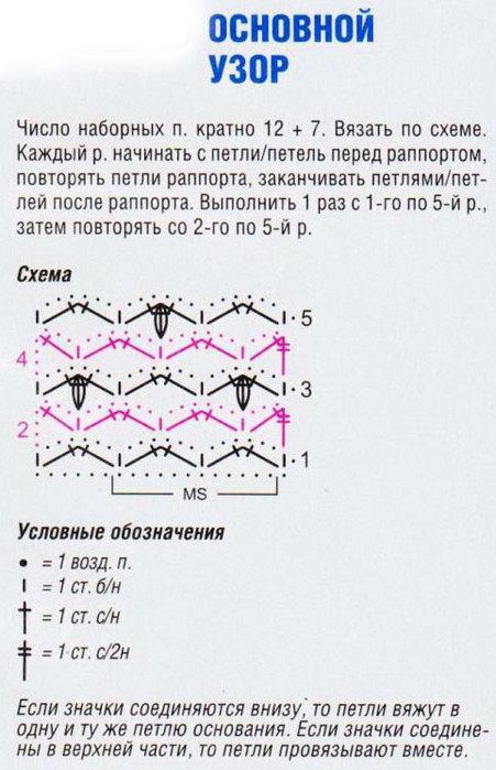 а2 (451x700, 81Kb)