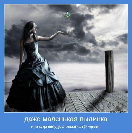 image_33231 (446x450, 36Kb)