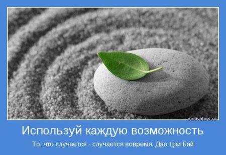 image_33235 (450x310, 30Kb)