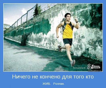 image_57623 (450x375, 43Kb)