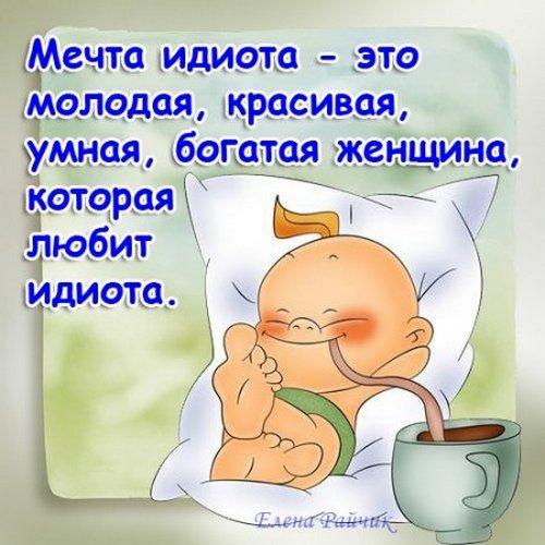 0_90609_ce1169d4_L (400x400, 55Kb)
